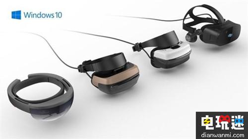 新一代VR+AR移动装逼利器!微软2017年将推多款MR头显 VR 第1张