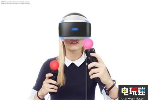 PS4年度报告:独占游戏少而精 VR设备顺利推出 VR 第5张