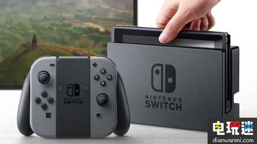 新专利显示 Nintendo Switch 可能会支持 VR 游戏 VR 第1张