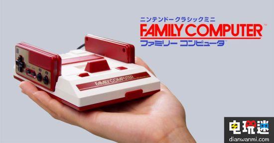 任天堂迷你NES北美单月狂卖20万台 只能玩30个游戏价格疯炒至上千元 任天堂SWITCH 第2张