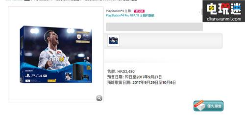 超值PS4超值捆绑套餐!!! 任天堂 第6张