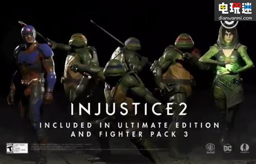 《不义联盟2》第三弹格斗包DLC追加角色 忍者神龟视频来袭 资讯 第1张