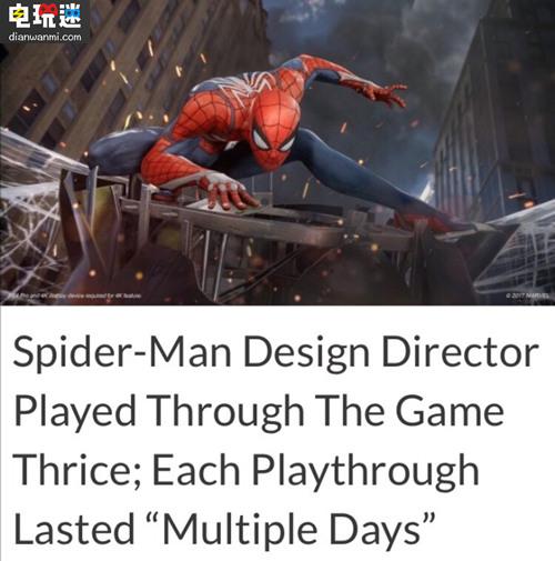 离发售不远了?PS4《蜘蛛侠》设计总监已玩游戏3遍 资讯 第1张