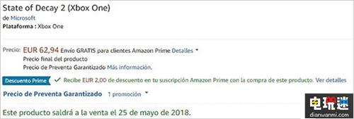 《腐烂国度2》与《除暴战警3》发售日曝光?5月6月见分晓? 微软 第2张