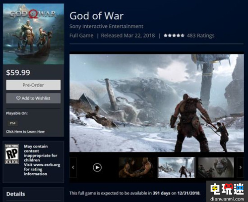 PS4 《战神4》发售日为3月22日? 资讯 第1张