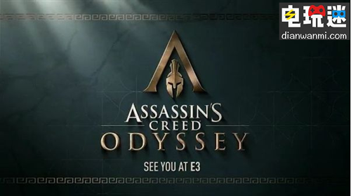 《刺客信条》即将推出最新作 背景设定古埃及 电玩资讯