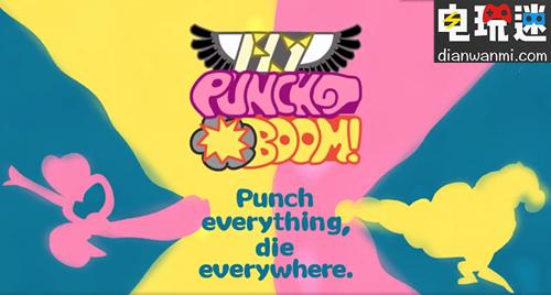 大乱斗风格游戏《Fly Punch Boom》即将登陆PC平台 电玩资讯