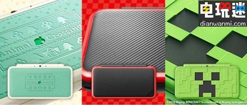 任天堂推出三款全新造型New 2DS LL  任天堂 第1张