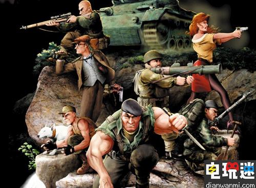 《盟军敢死队》易主 将会推出新作及重置版 电玩资讯