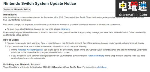 任天堂Switch将迎来6.0.0更新 更多情报直面会公布 任天堂SWITCH 第2张