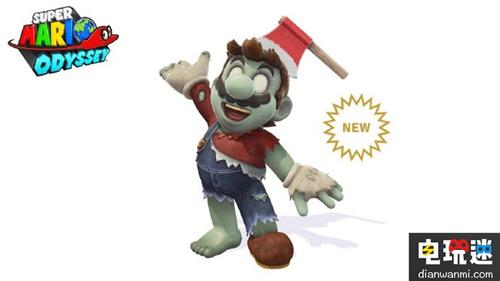 《超级马力欧 奥德赛》迎来更新 PS4变砖漏洞或已修复