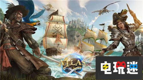 《方舟:生存进化》开发商新作《Atlas》宣布延期一周
