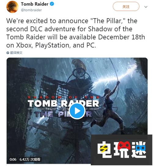 """《古墓丽影:暗影》DLC第二弹""""The Pillar""""公开"""