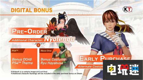 《死或生6》Beta版上线 人气角色DLC公开 电玩资讯 第6张