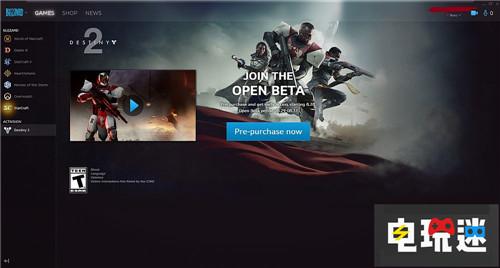 Bungie分家暴雪战网表示将继续支持《命运2》 电玩迷资讯 第1张