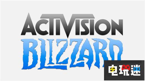 动视暴雪承认裁员将对公司收益产生影响 电玩迷资讯 第1张