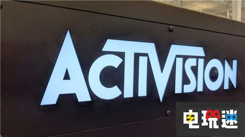 动视暴雪承认裁员将对公司收益产生影响 守望先锋 使命召唤 动视 动视暴雪 电玩迷资讯  第3张