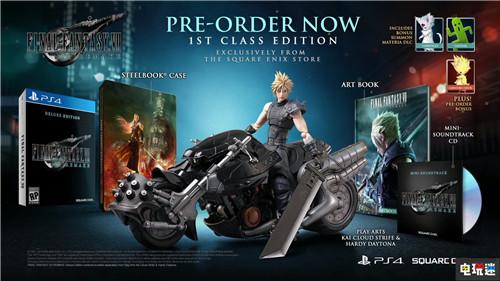 E3 2019史克威尔艾尼克斯发布会:《最终幻想7重制版》公开发售日 电玩迷资讯 第8张