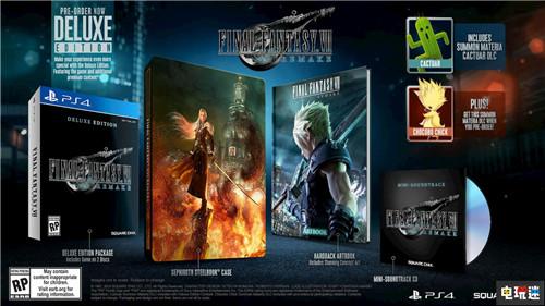 E3 2019史克威尔艾尼克斯发布会:《最终幻想7重制版》公开发售日 电玩迷资讯 第7张