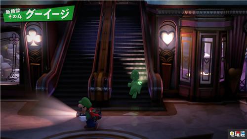 E3 2019 任天堂直面会汇总:《塞尔达传说:旷野之息》续作公开 任天堂明星大乱斗特别版 精灵宝可梦:剑盾 Switch 任天堂 E3 2019 任天堂SWITCH  第9张