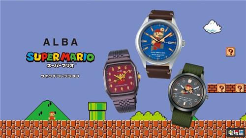 任天堂联动精工推出《超级马里奥兄弟》主题手表