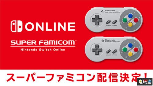任天堂宣布NSO会员会免阵容增加SFC游戏 包含《星之卡比3》