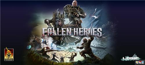 拉瑞安宣布《神界:英雄再临》停止开发 全力《博德之门3》