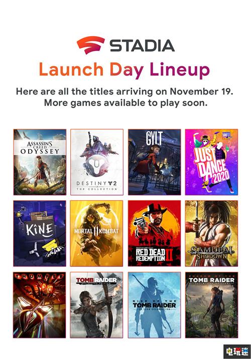 谷歌公开云游戏服务Stadia首发12款游戏包含大表哥2