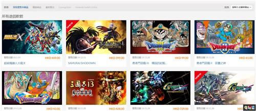 任天堂香港将于12月17日更新港服eShop 可以直接购买游戏了 任天堂SWITCH 第2张