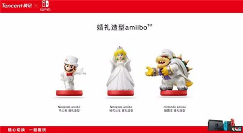 腾讯正式宣布国行任天堂Switch 12月10日发售 任天堂SWITCH 第5张