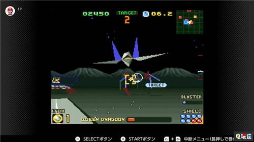 任天堂公开NSO会员12月会免《星际火狐2》在列 Switch 会免 NSO Nintendo Switch Online 任天堂 任天堂SWITCH  第3张