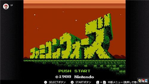 任天堂公开NSO会员12月会免《星际火狐2》在列 Switch 会免 NSO Nintendo Switch Online 任天堂 任天堂SWITCH  第6张