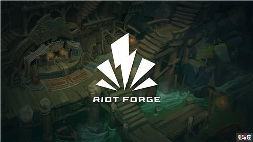 《英雄联盟》开发商Riot成立第三方发行公司扩展LOL宇宙