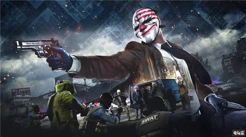 重新出发 《收获日》开发商Starbreeze破产重组完成 Starbreeze Payday3 收获日 电玩迷资讯  第3张