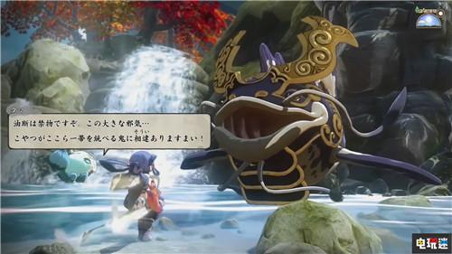 《天穗之长命草姬》新demo放出 女神大战鲶鱼怪 PC Switch PS4 天穗之长命草姬 电玩迷资讯  第1张