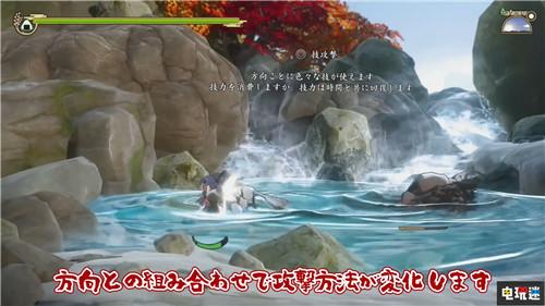 《天穗之长命草姬》新demo放出 女神大战鲶鱼怪 PC Switch PS4 天穗之长命草姬 电玩迷资讯  第3张