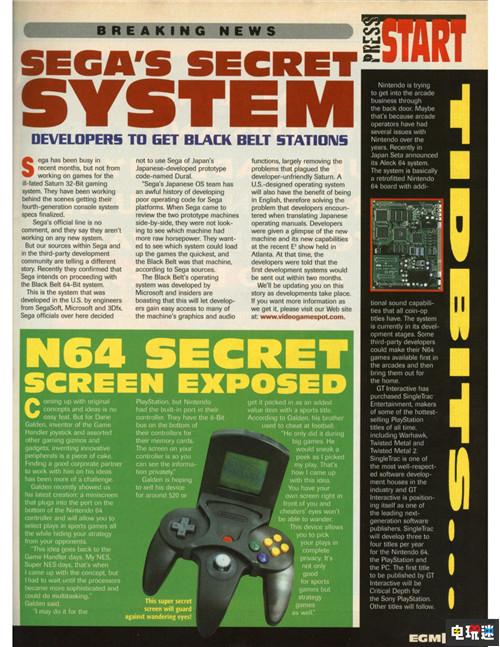 玩家晒N64未公开手柄外设 小屏幕好似DC的VMU 任天堂SWITCH 第3张