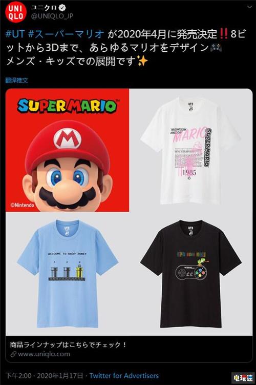 还没夏天优衣库就公开了超级马里奥联动T恤 任天堂SWITCH 第1张