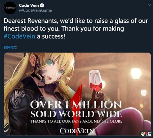 万代南梦宫宣布《嗜血代码》全球销量突破100万套 噬神者 万代南梦宫 嗜血代码 电玩迷资讯  第2张