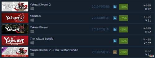 《如龙7》销量破40万 推出PSN与Steam《如龙》系列优惠 如龙7:光与暗的去向 人中之龙 如龙 SEGA 世嘉 电玩迷资讯  第4张