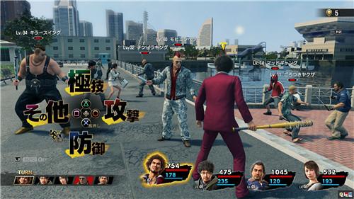 《如龙7》销量破40万 推出PSN与Steam《如龙》系列优惠 如龙7:光与暗的去向 人中之龙 如龙 SEGA 世嘉 电玩迷资讯  第5张