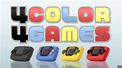 世嘉60周年纪念推出GameGear Micro迷你掌机 GameGear Micro 迷你掌机 SEGA 世嘉 电玩迷资讯  第2张