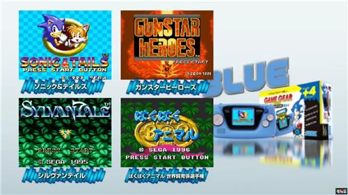 世嘉60周年纪念推出GameGear Micro迷你掌机 GameGear Micro 迷你掌机 SEGA 世嘉 电玩迷资讯  第5张