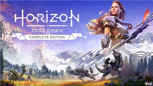 索尼第一方《地平线:零之曙光完全版》8月7日登陆PC平台