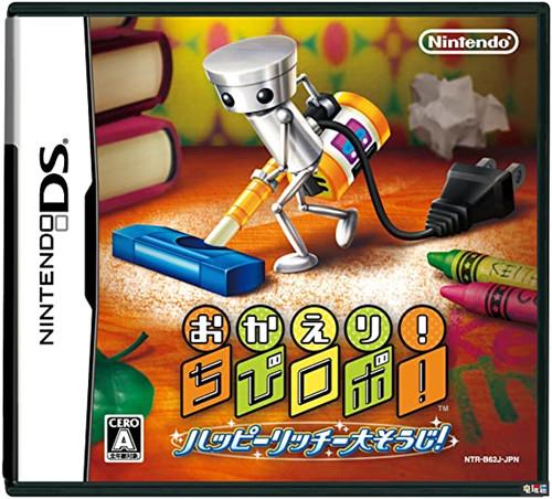 《小小机器人》开发商Skip或已倒闭 任天堂明星大乱斗特别版 Switch 3DS NDS 小小机器人 任天堂 任天堂SWITCH  第5张