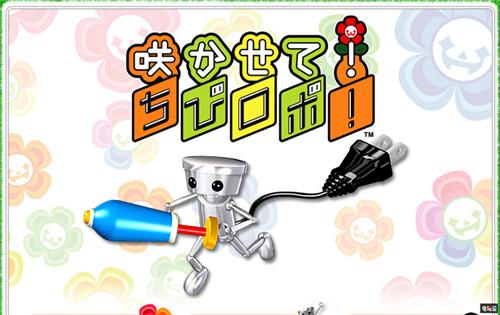《小小机器人》开发商Skip或已倒闭 任天堂明星大乱斗特别版 Switch 3DS NDS 小小机器人 任天堂 任天堂SWITCH  第6张