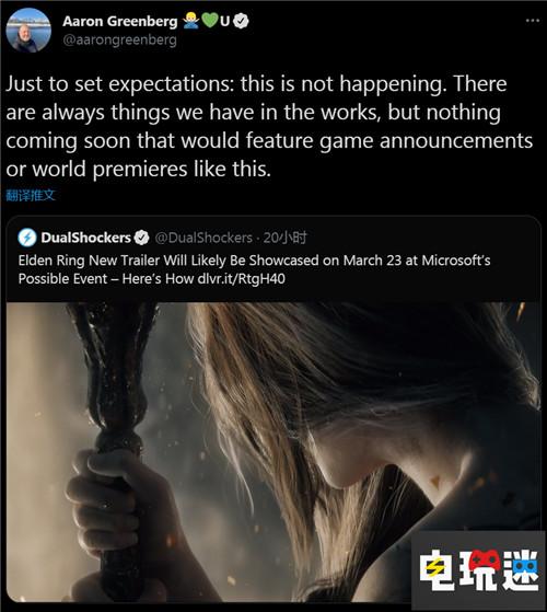 微软高管称《Elden Ring》不在3月Xbox发布会计划 老头环 Elden Ring Xbox 微软 微软XBOX  第2张