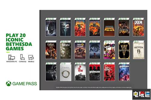 Xbox掌门人称未来B社游戏将由Game Pass独占 菲尔·斯宾塞 贝塞斯达 XGP 微软 微软XBOX  第3张