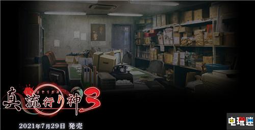 《真流行之神3》老角色回归 新都市传说调查7月29日开始 PS4 Switch 日本一 真流行之神3 电玩迷资讯  第1张