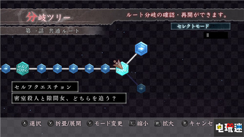 《真流行之神3》老角色回归 新都市传说调查7月29日开始 PS4 Switch 日本一 真流行之神3 电玩迷资讯  第9张